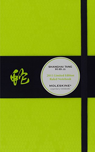 moleskine-shanghai-tang-limited-edition-snake-ruled-green-large-notebook-moleskine-limited-edition