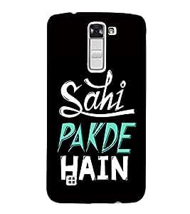 PrintVisa Designer Back Case Cover for LG K10 :: LG K10 Dual SIM :: LG K10 K420N K430DS K430DSF K430DSY (illustration smile saree kurtas kurtis)