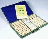 Mahjong Set. Bamboo Tiles. Oriental Box. Counting Sticks.