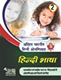ABHO 2 Comprehensive Book of International Olympiad of Hindi Class 2