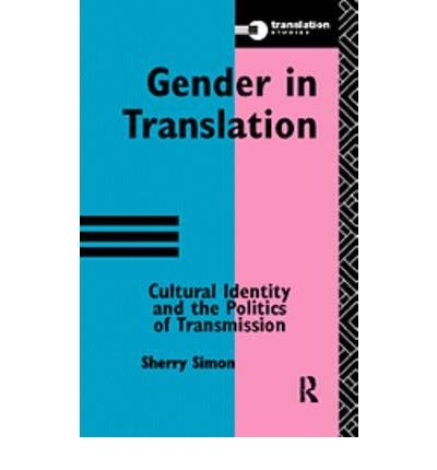 (GENDER IN TRANSLATION) BY [SIMON, SHERRY](AUTHOR)PAPERBACK