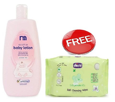 MotherCare As Soft As Baby Lotion 500ml 0m+