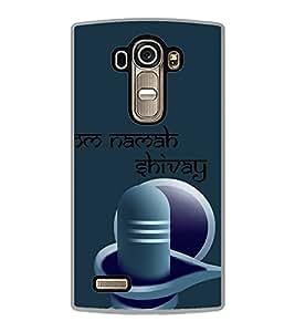 PrintVisa Designer Back Case Cover for LG G4 :: LG G4 Dual LTE :: LG G4 H818P H818N :: LG G4 H815 H815TR H815T H815P H812 H810 H811 LS991 VS986 US991 (Shivling Namah Shiv Om Devotional Spiritual)