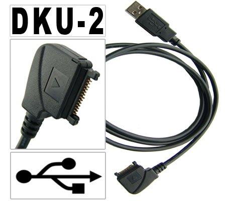 USB Datenkabel DKU-2 Nokia 7600 7610 7710 9500 Kabel E-Marketing