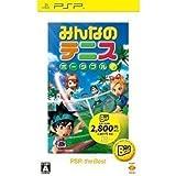 Minna no Tennis Portable [PSP the Best Version] [Importación Japonesa]