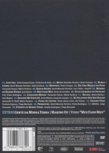 Imagen principal de Emi Music SPEA1200