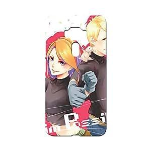 BLUEDIO Designer Printed Back case cover for Asus Zenfone 3 (ZE552KL) 5.5 Inch - G1730