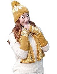 Amazon.fr   Jaune - Packs bonnet, écharpe et gants   Accessoires ... 8f2df1143c4