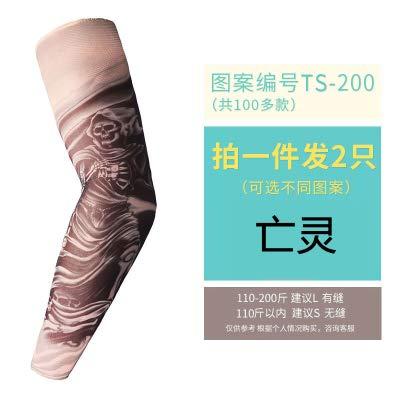 Kostüm Untoten Der Armee - JinRui-Sport Tattoo Sleeve Tattoo Ärmel Blume Arm Tattoo Sommer Silk Sunscreen, S, Undead 2 Packungen