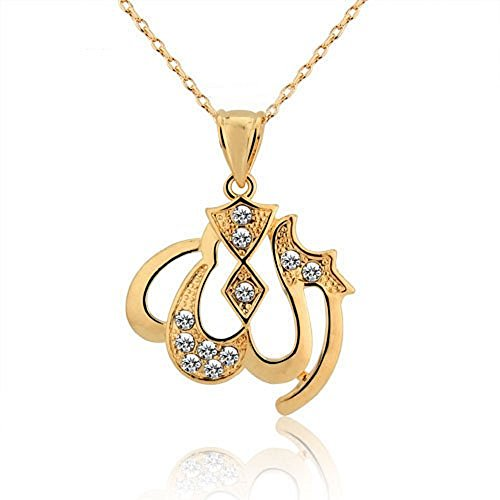 plaque-or-18-carats-chaine-pendentif-allah-islam-