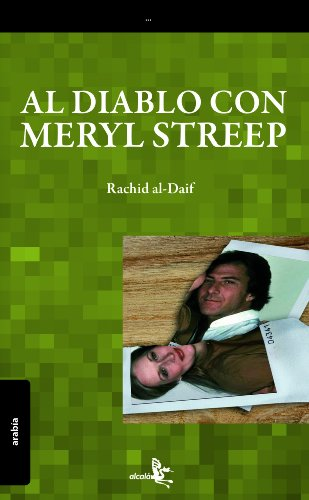 Al diablo con Meryl Streep Cover Image