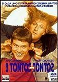 2 Tontos Muy Tontos [DVD]