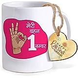 Tied Ribbons Rakhi Special Gifts For Sisters, Gifts For Sister On Rakhi Printed Coffee Mug With Happy Rakshabandhan Tag