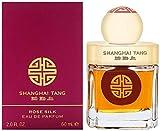 Shanghai Perfume-60ML