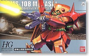 Gundam HGUC RMS-108 Marasai Extra Finish 1/144 Scale (Extra Finish Gundam)