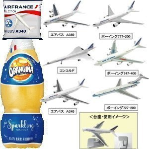 air-france-airfrance-miniature-airplane-collection-all-six-full-complete-set-not-for-sale