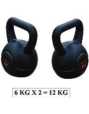 AURION Kettle Bells Home Gym 5 kg - 12 kg