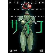 MPD Psycho Vol.4