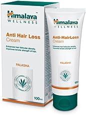 Himalaya Herbals Anti Hair Loss Cream, 100ml