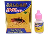 #2: Jallad Anti Cockroach Gel - Pest Control 10 gms
