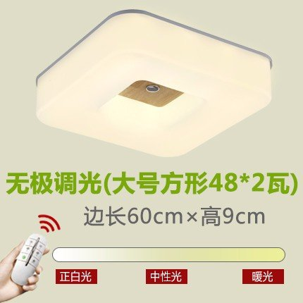 gqlb-lampara-de-techo-cuadrado-luminoso-dormitorio-de-madera-en-el-techo-luz-60090mm-sin-atenuacion-