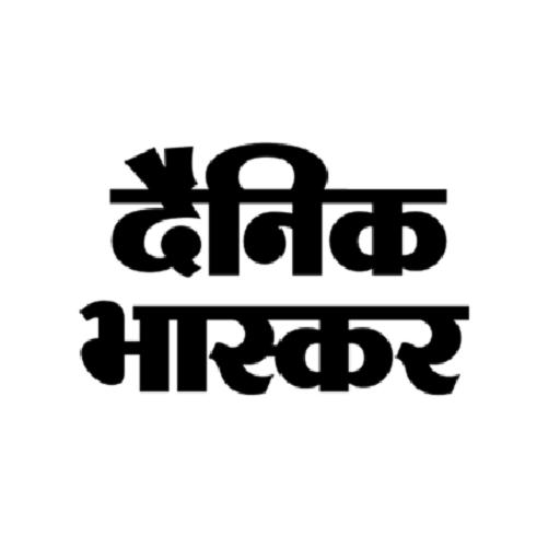 Date ❤️ bhaskar best submit dainik 2021 format Bihar News;