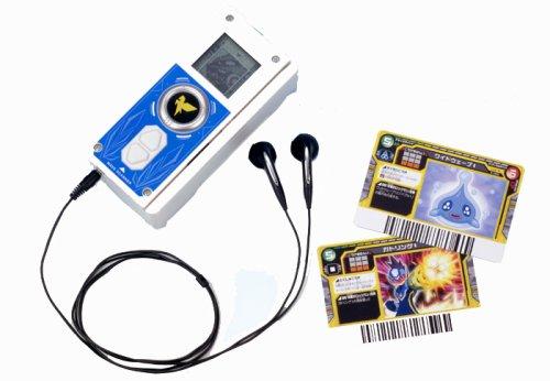 Rockman Rockman wave scanner Ice Pegasus (japan import)