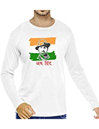 Pooplu Men`s Bhagat Singh Cotton Printed Round Neck Long Sleeves Multicolour T-Shirt. Independence Day, India