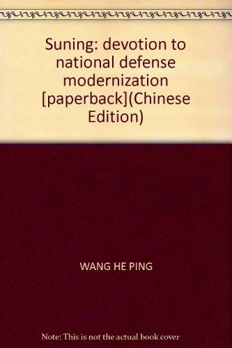 suning-devotion-to-national-defense-modernization-paperbackchinese-edition