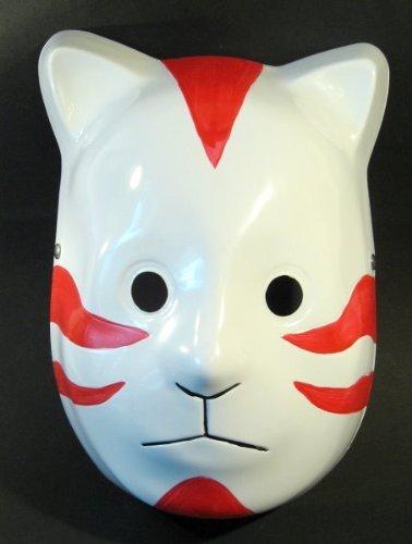 (NARUTO Anbu Maske)