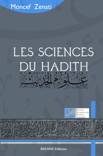 Les sciences du hadith