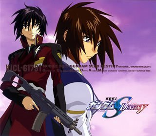 Mobile Suit Gundam Seed Destiny OST IV by Jvc Victor (2006-02-15)