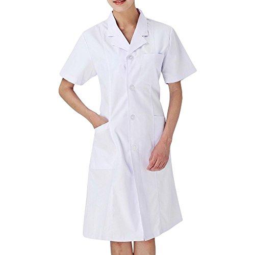 Harson&Jane Damen sind kurze ärmel arzt berufsbekleidung und medizinischen labor, weißen mantel einheitliche größe s-xxl (Large) (Falten Ärmel Einheitliche Kurze)
