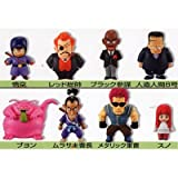 Dragon Ball Dragon Ball prefabricated World Collectable Figure vol.5 all eight species set (japan import)