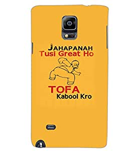 SAMSUNG GALAXY NOTE 4 TEXT Back Cover by PRINTSWAG