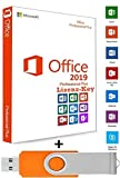 MS Office Professional Plus 2016 (32 Bit und 64 Bit) mit DVD, Original Lizenz-Key, Produktschlüssel, Deutsche Lizenz, Anleitung von SWU Softwareunion