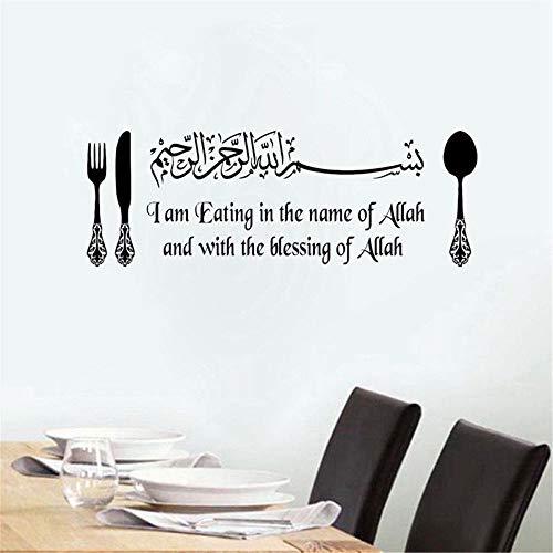 Kräuter-nagel (Moderne Diy Islamische Wandaufkleber Koran Kalligraphie Buchstaben Worte Wandaufkleber für Islamische Wandaufkleber a 73x28cm)