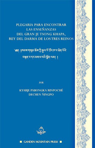 PLEGARIA PARA ENCONTRAR LAS ENSEÑANZAS DEL GRAN JE TSONG KHAPA por Kyabje Pabongka Rinpoché Dechen Ñingpo
