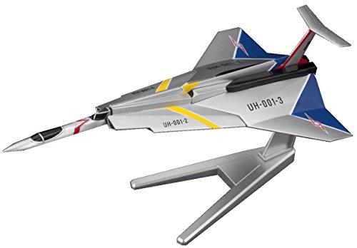 メカコレクション ウルトラマンシリーズ NO.02 ウルトラホーク1号 プラモデル