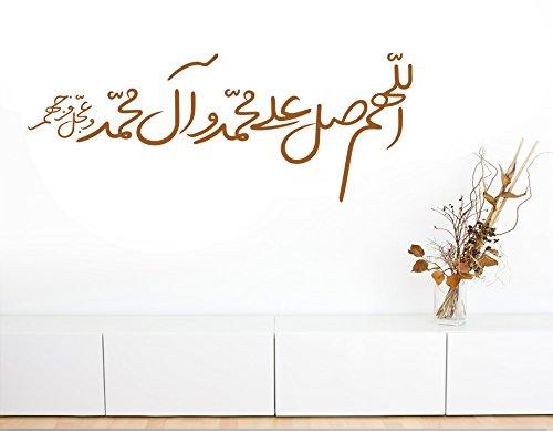 Islamische Wandtattoos - Segnungs Bittgebet Salawat Gruß an den Propheten - Schia Shia Koran Tattoo Islamische Dekoration Islam Wandtattoo Wandaufkleber Türkisch Allah Ahlulbait (60 cm x 23 cm, Kupfer)