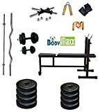 #8: Body Maxx 20 Kg Home Gym Set 3 In 1 Bench+3Kg X 4+2Kg X 4+2 Rod Of 14 Inches+1 Rod Of 3 Ft Curl+1 Rod Of 3 Ft Straight+Gym Gloves Pair+Skipping Rope+Hand Gripper