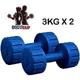 Bodygrip 3KG HMEGYM Dumbbell, 3Kg Set of 2 (Blue)