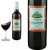 2014 Bordeaux Supérieur rouge Château de Camarsac »Vieilles Vignes« Rotwein, trocken