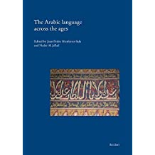 The Arabic Language Across the Ages