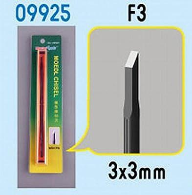 Trumpeter 09925 - Werkzeug: F3 Meissel, 3 x 3 mm von Trumpeter