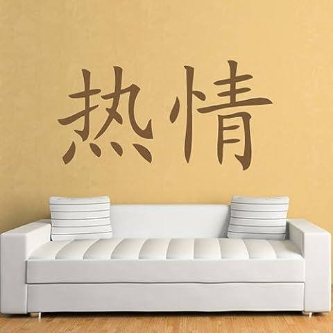 Chinesisches Symbol Leidenschaft Rest der Welt Wandsticker Heim Dekor Art Decals verfügbar in 5 Größen und 25 Farben Groß Licht Orange