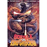 Godzilla vs. King Ghidorah / Ebirah, horror of the deep