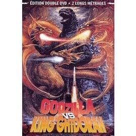 Godzilla vs. King Ghidorah / Ebirah, horror of the deep