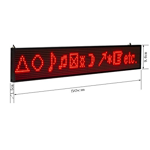 Leadleds Ultra-Thin Design P5mm 16X96 Pixel SMD LED programmierbare Scrolling Nachricht Sign Board, PC Software Change messages (rot) - 2