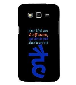 HiFi Designer Phone Back Case Cover Samsung Galaxy Grand I9082 :: Samsung Galaxy Grand Z I9082Z :: Samsung Galaxy Grand Duos I9080 I9082 ( Hindi Quote Status )